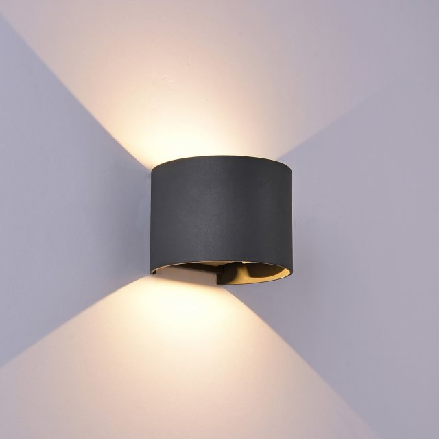 Julia Jones Davo Coastal Bowed anthracite wall light