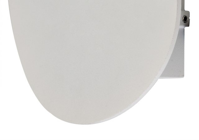 Julia Jones Mea Coastal wash white wall light