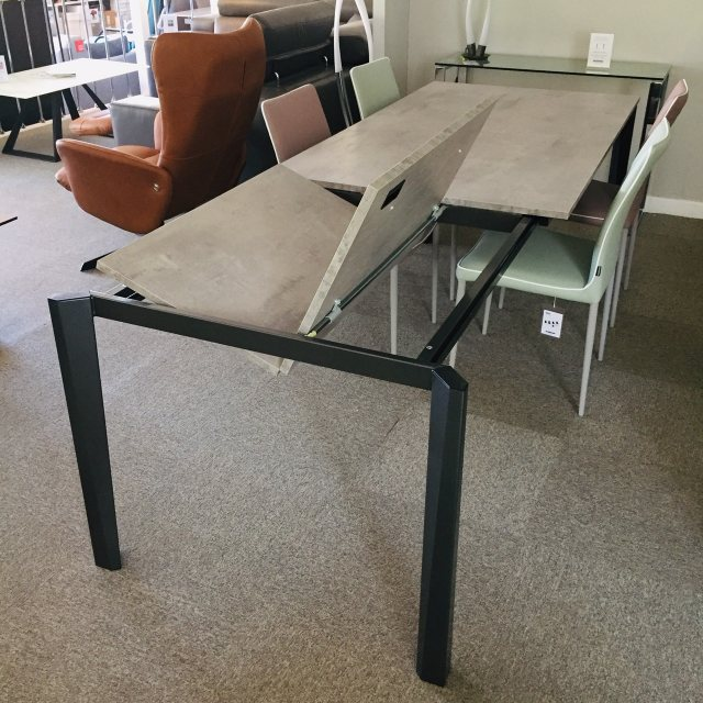 Contemporary extending dining table
