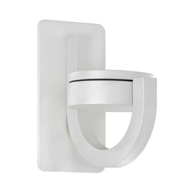 Lugo swivel white outdoor wall light